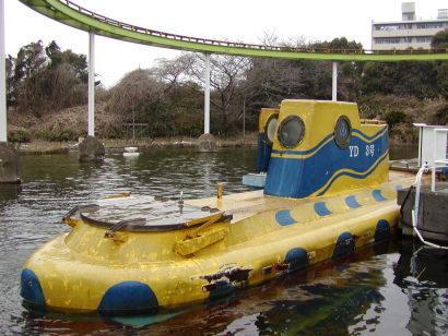 横浜ドリームランド潜水艦.jpg